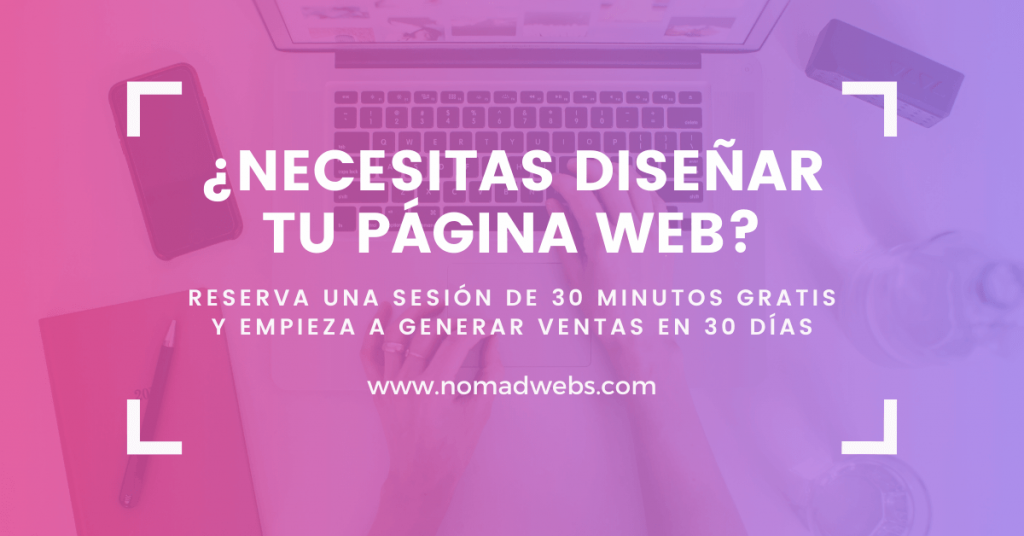 necesidad diseñar tu pagina web